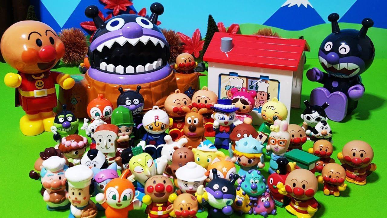 アンパンマンキャラクター集合おもちゃアニメおかあさんといっしょ