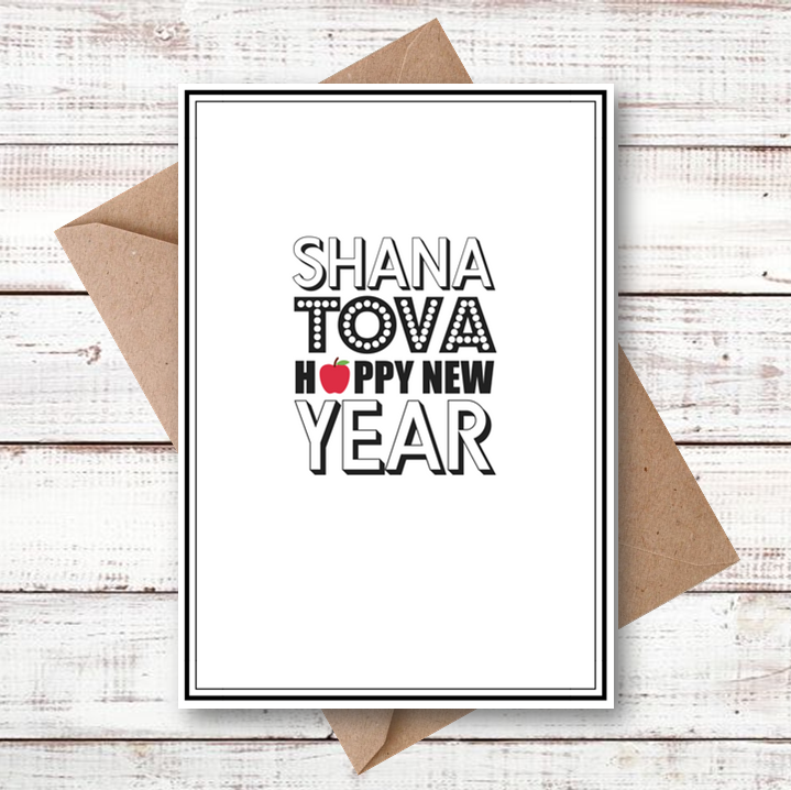Jewish New Year cards Jewish greetings, Engagement cards