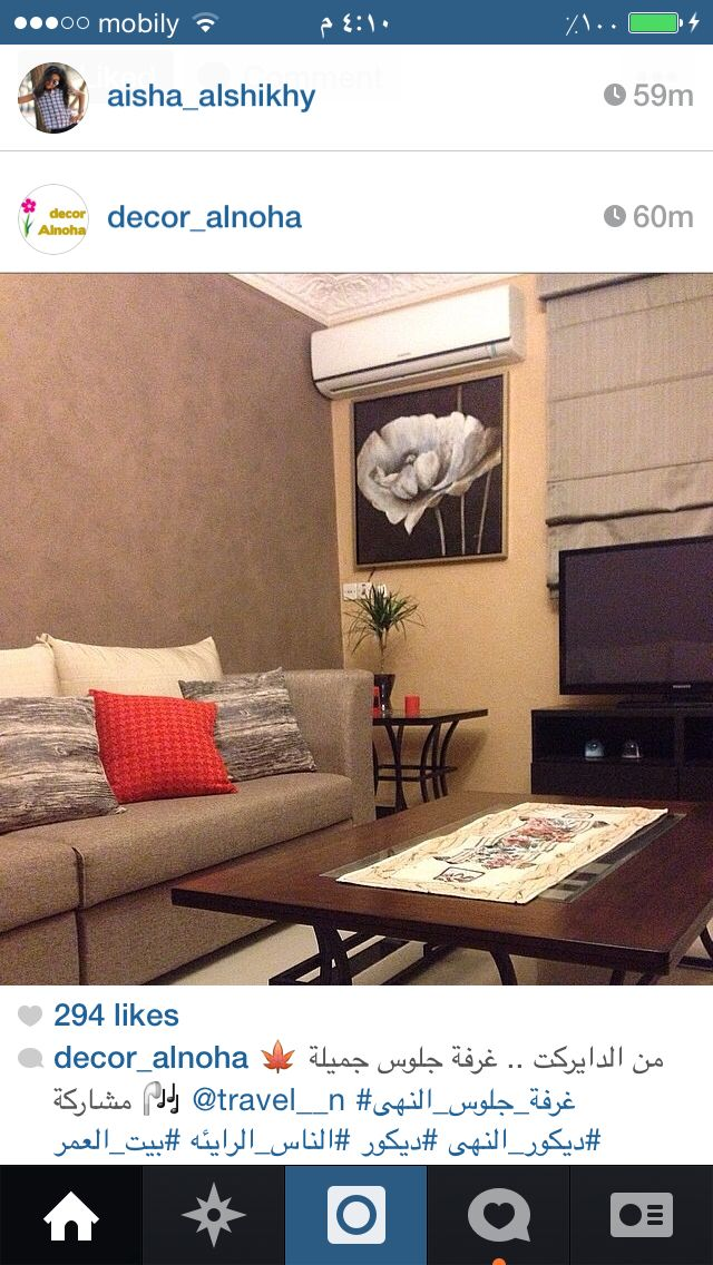 لون الجدار Home Decor Home Decor