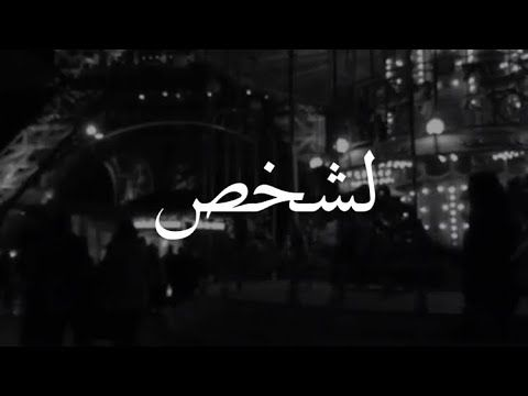 Youtube Music Quotes Lyrics Songs Funny Arabic Quotes Song Quotes