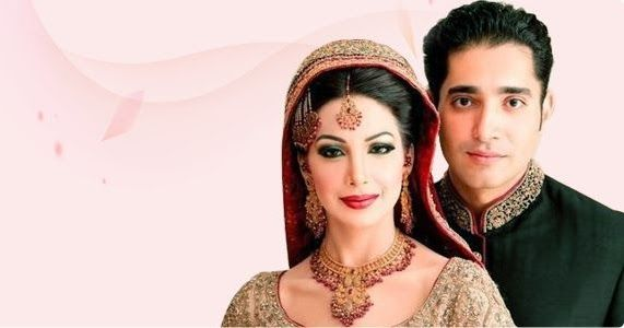 Get Rishta is a free Muslim marriage sites that helps people to find