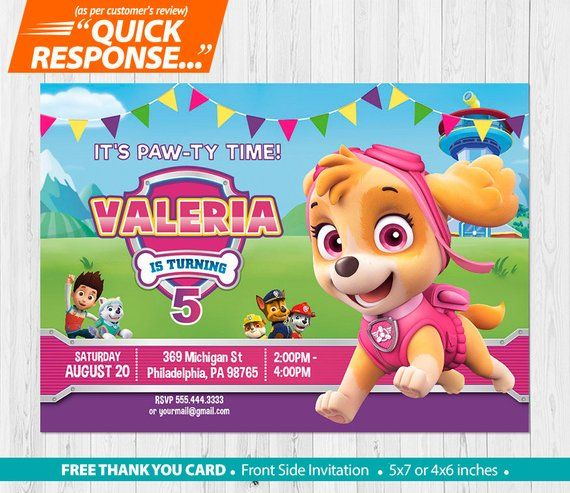 PAW PATROL Invitation Skye Party Girl Paw Patrol Birthday Invite
