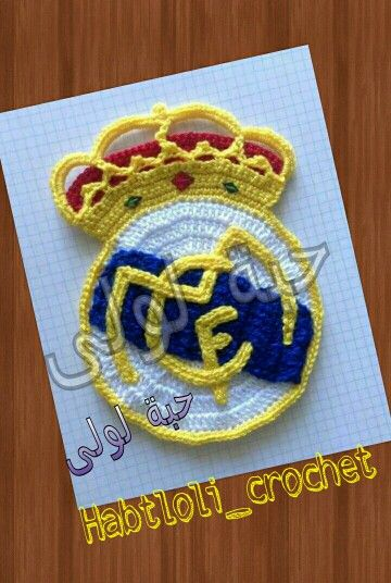 Crochet Real madrid logo  bcb4be67a45