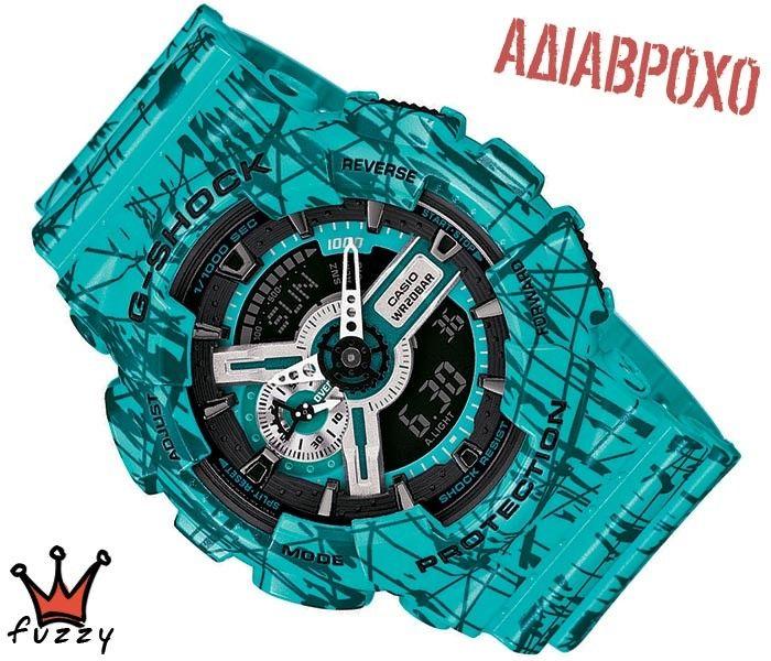 Ρολόι ανδρικό Casio G-SHOCK (GA-110SL-3AER  6a8fa36e28c