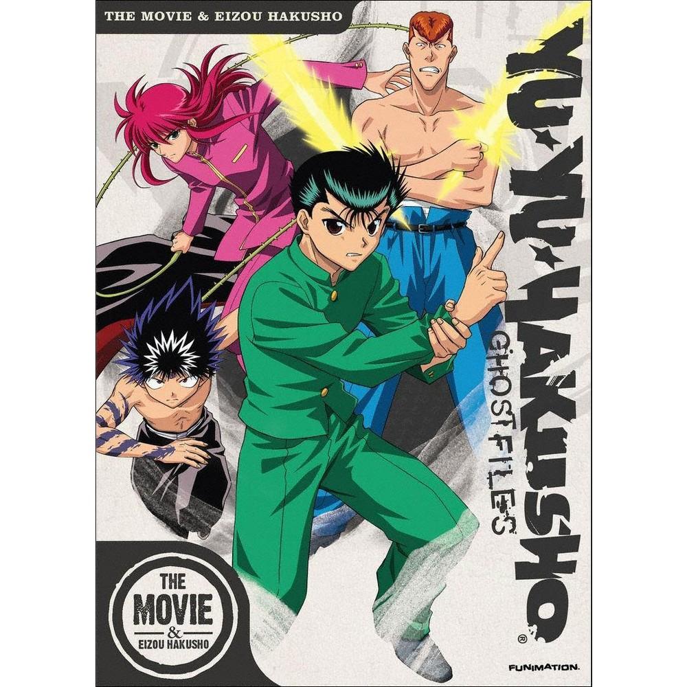 Yu Yu Hakusho: The Movie/Eizou Hakusho [2 Discs