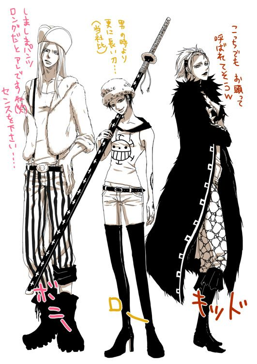 Eustass Kid, Jewelry Bonney and Trafalgar Law #one piece