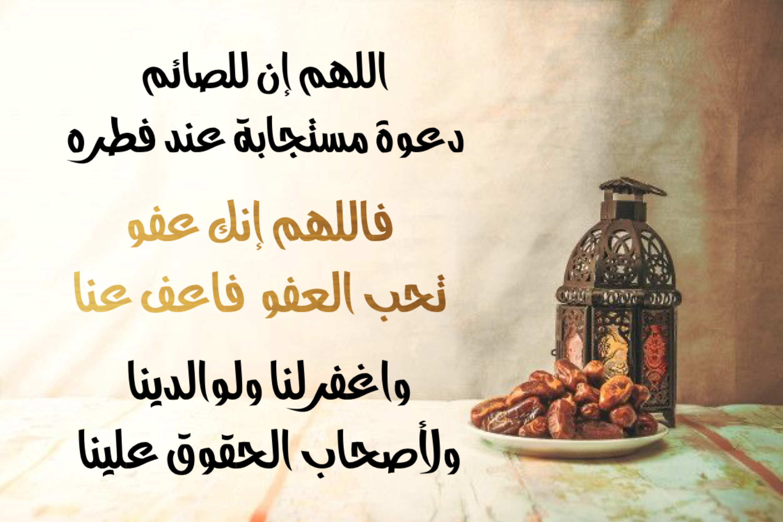 Pin By Sara Essam On الدعاء We Heart It Image Heart Sign