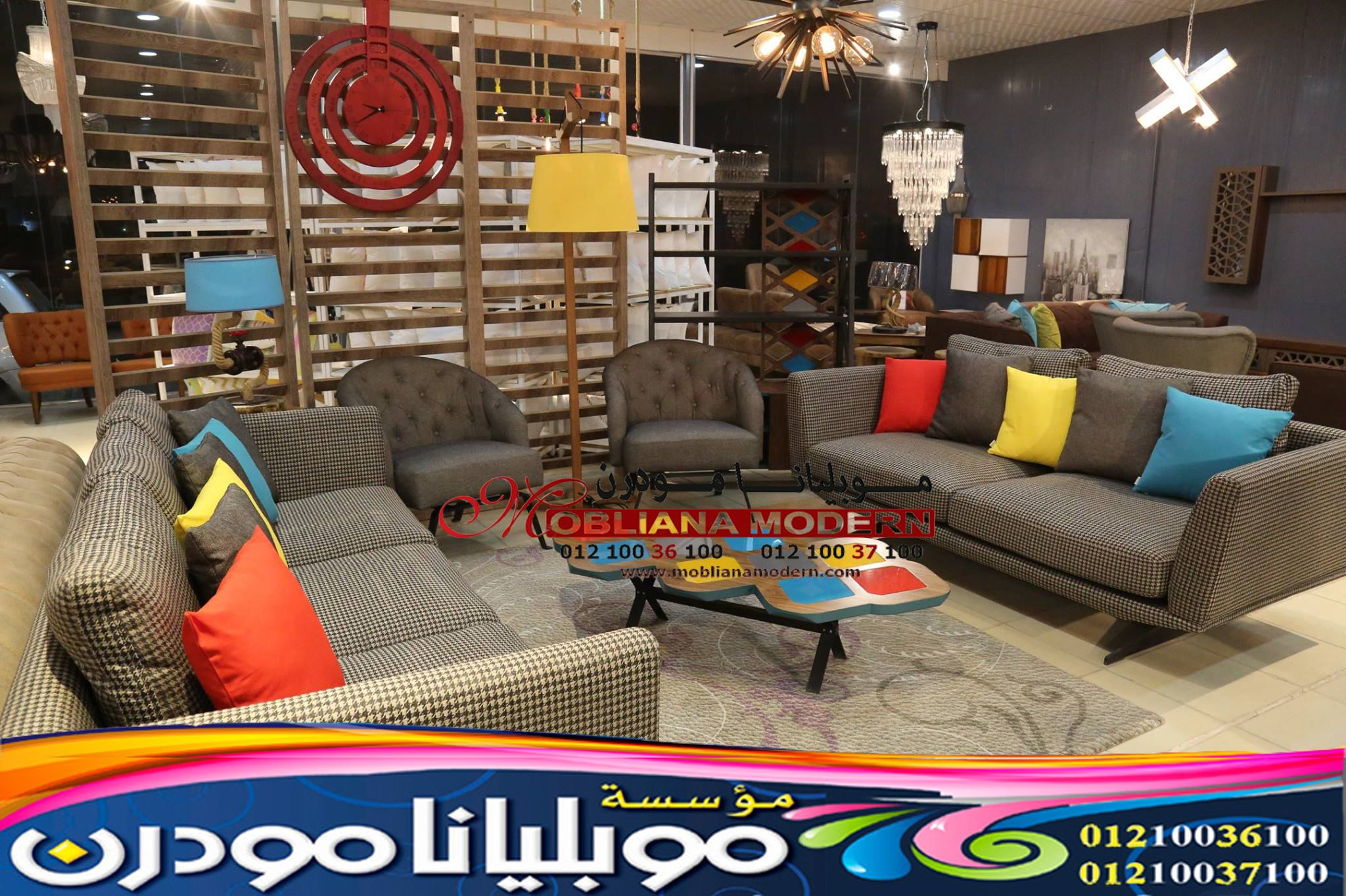 اثاث موبليانا مودرن انتريهات بالصور احدث صور الانتريهات 2021 2022 Home Room Design Outdoor Furniture Sets Room Design