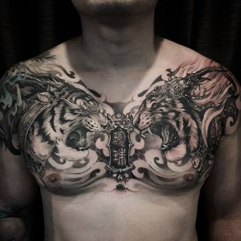 15 Fierce Tiger Tattoos Full Chest Tattoos Cool Chest Tattoos Chest Piece Tattoos