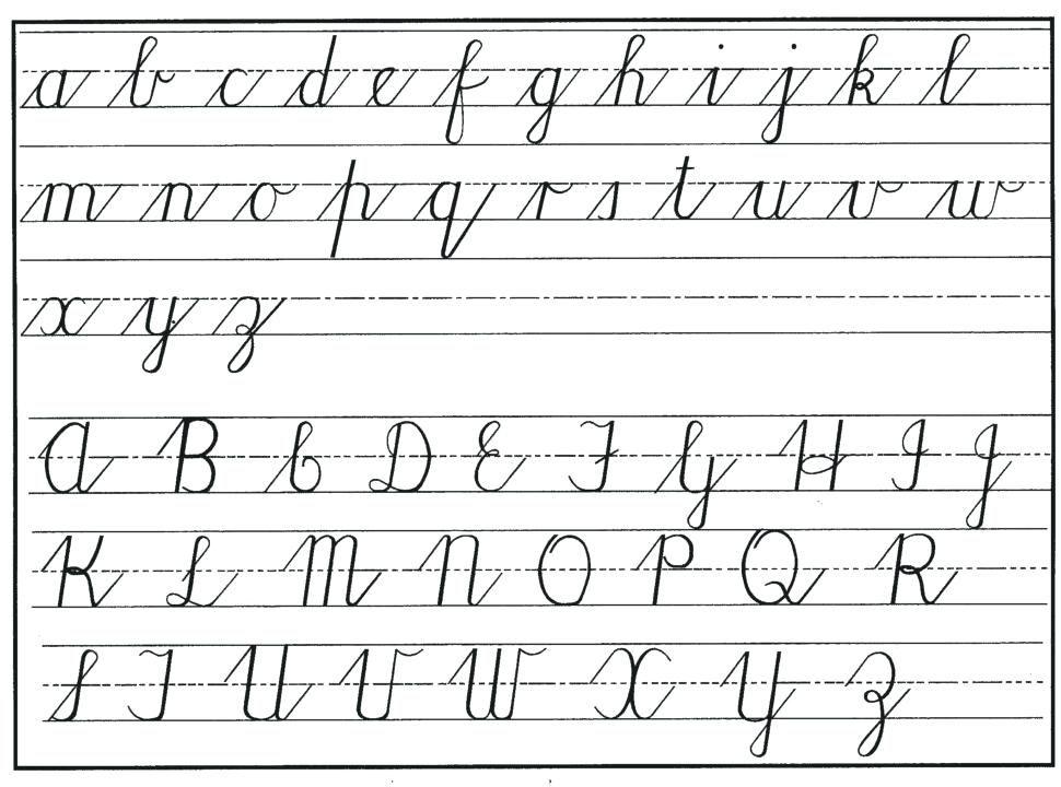 Cursive Practice Sheets Worksheet Handwriting Paper Writing