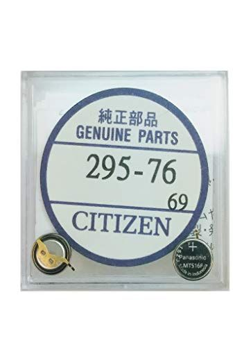 2957600 Genuine Original Citizen Watch Energy Cell  Battery  Capacitor for EcoDrive Wa