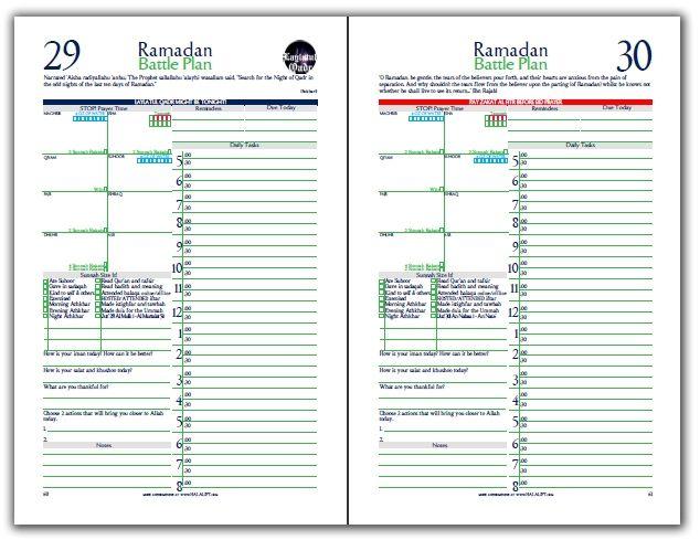 Ramadan 2020 Calendario.Ramadan Planner Daily View Good Ones Ramadan Crafts Diary
