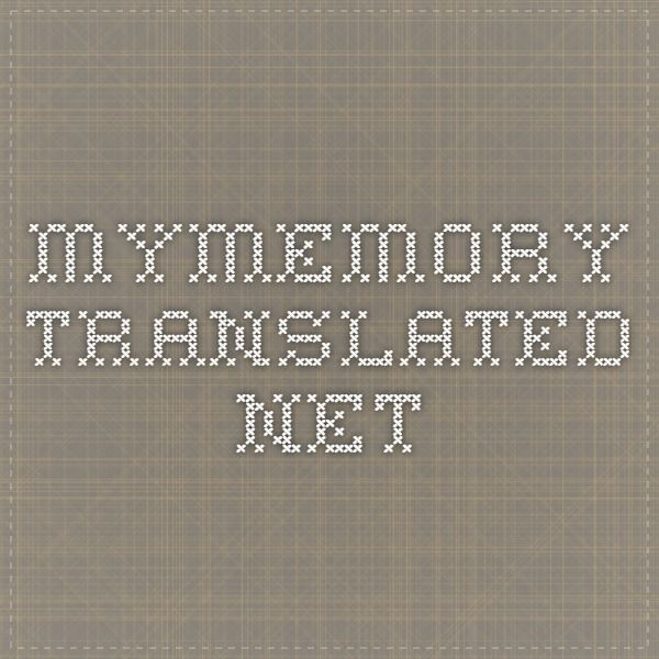 mymemory translated net ressources linguistiques pinterest