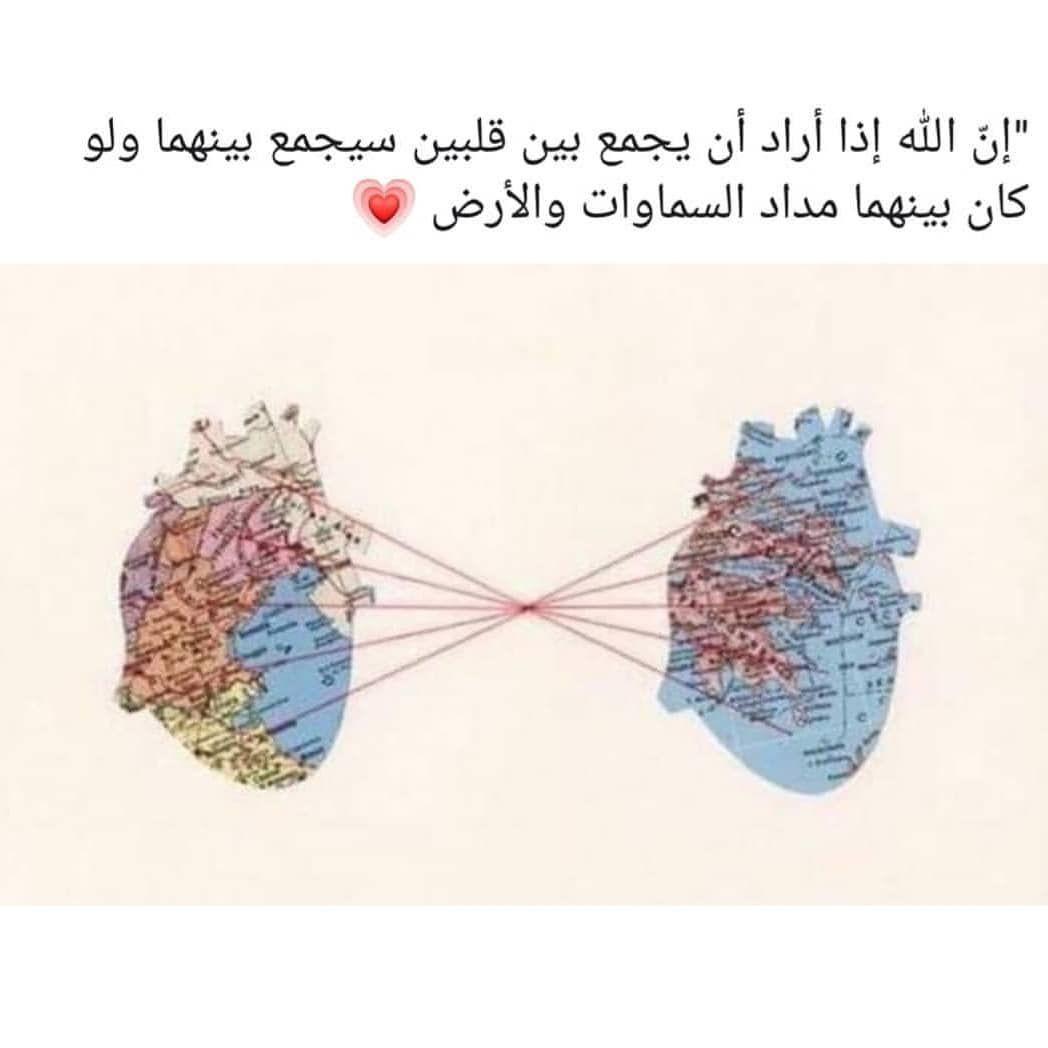 Instagram Post By اقتباسات قصص May 20 2019 At 9 30pm Utc Arabic Tattoo Quotes Beautiful Arabic Words Arabic Quotes
