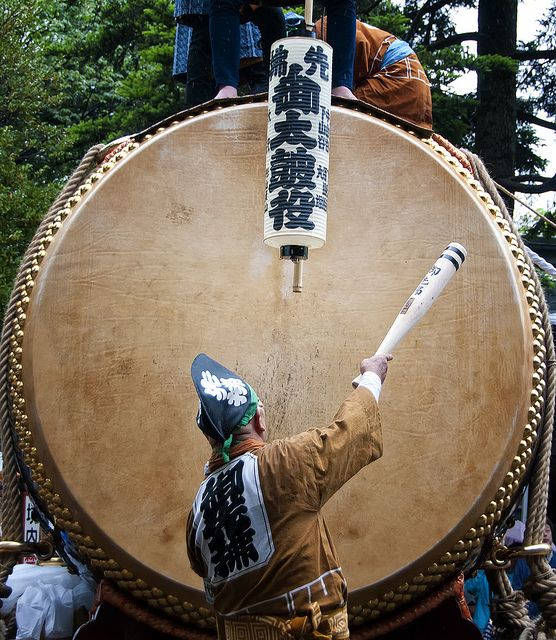 Taiko Drum くらやみ祭り Japan  Some of the most powerful drum frequencies.