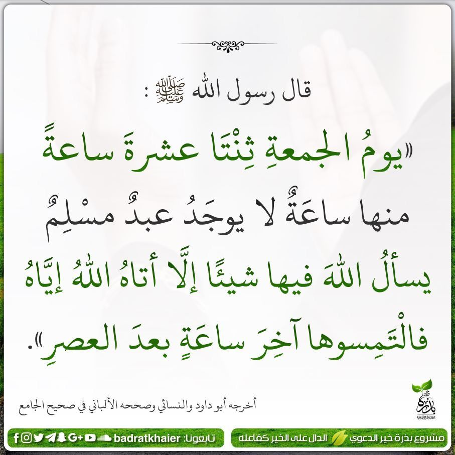 Pin By Brahim On بذره خير Islamic Phrases Peace Be Upon Him Islamic Quotes
