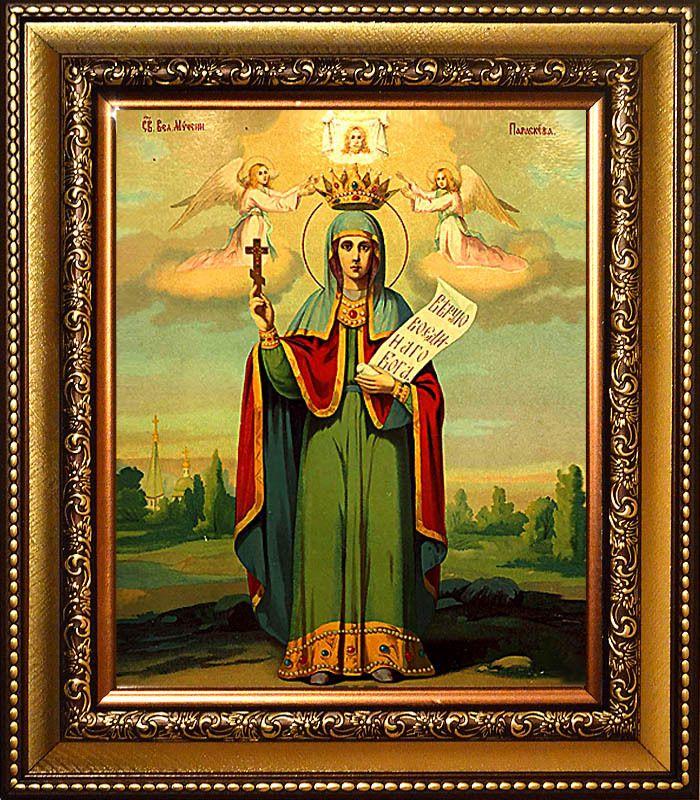 икона параскева пятница фото