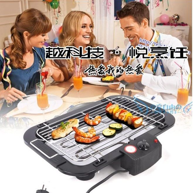 Household electric grill BBQ electric oven smokeless barbecue machine kebab electric bbq grill