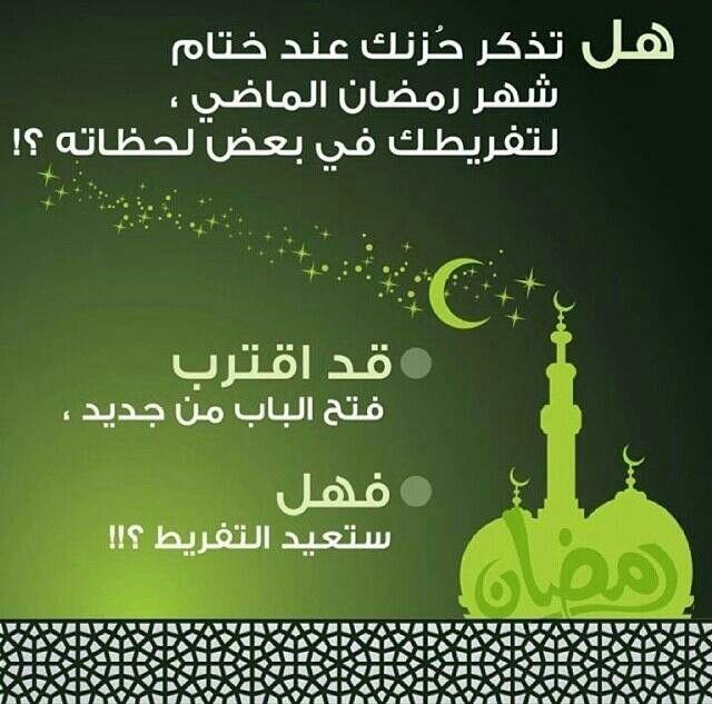اللهم تقبله خالصا لوجهك الكريم Holy Quran Movie Posters Quran