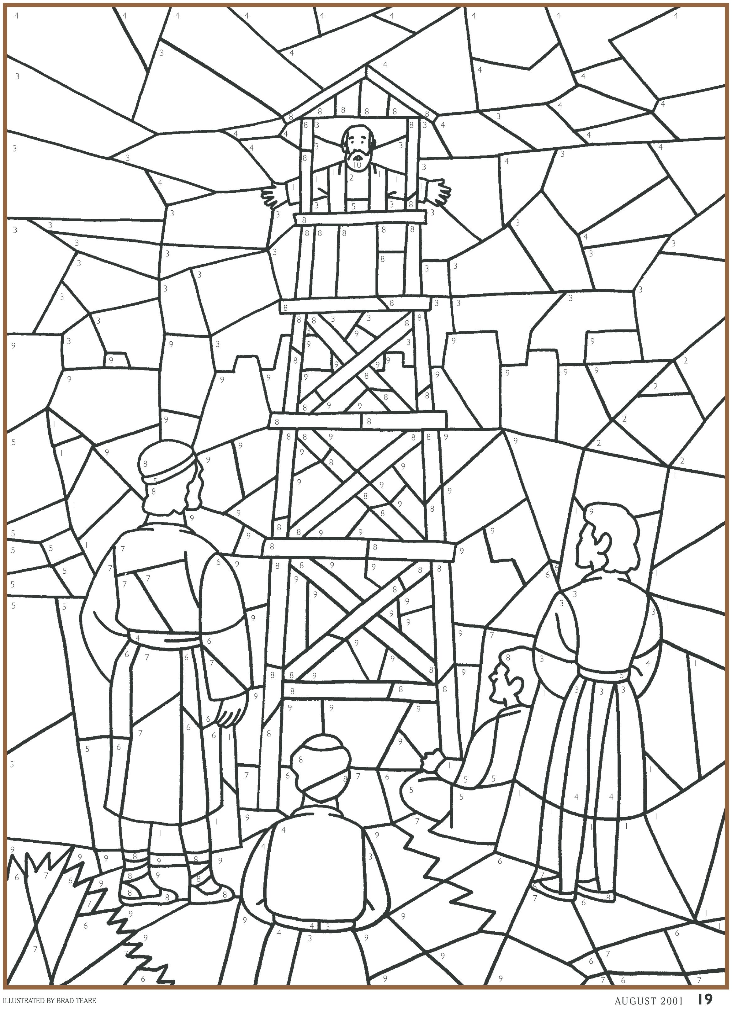 Prophets Teach And Warn Lds Conference Lds Coloring Pages Book