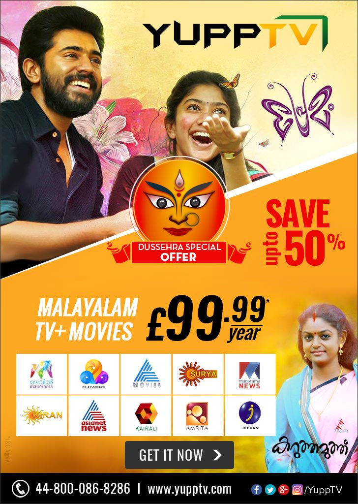YuppTV is offering Malayalam TV Channels at best discounts