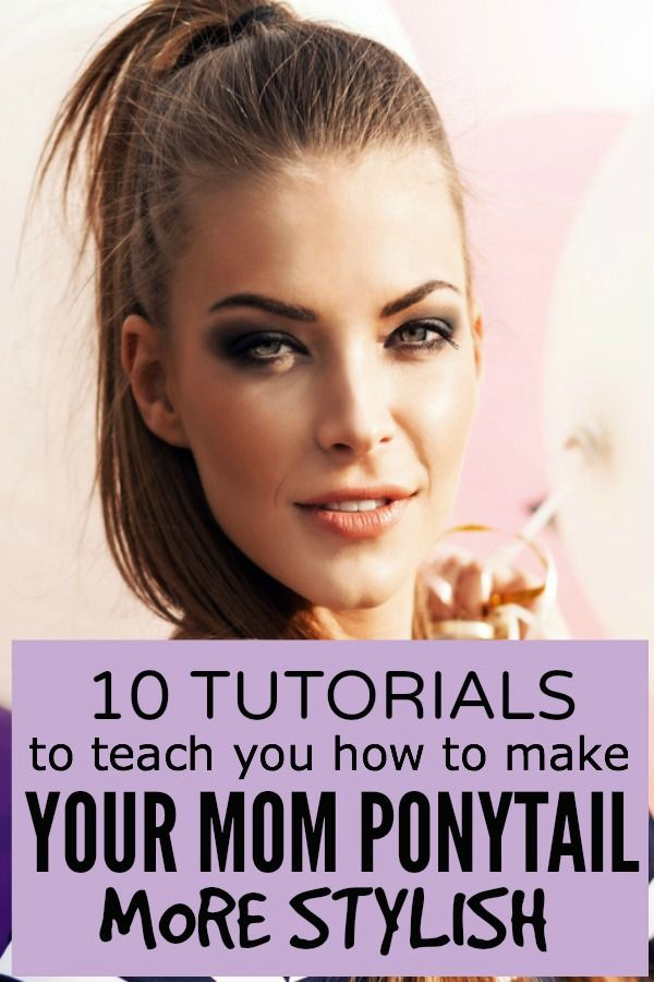 Sick of wearing your hair in a boring mom ponytail, but can't fathom getting through your day without your hair tied back? Me too! And that's why I gathered 10 of the best tutorials on the internet to teach you (and me!) how to make your mom ponytail more stylish.