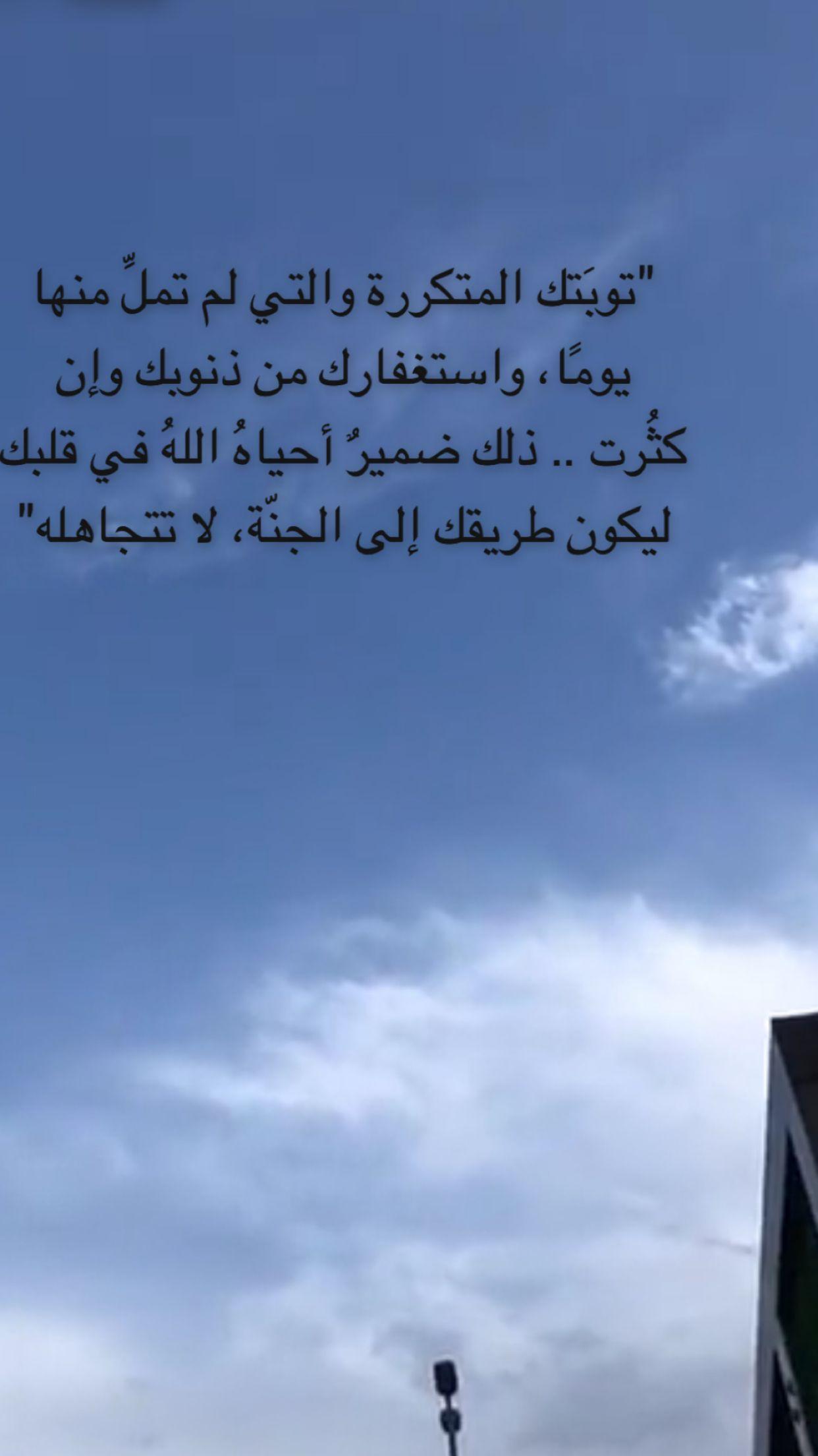 اللهم تب علينا و ارحمنا Phone Wallpaper Images Ramadan Lantern Peace Of Mind