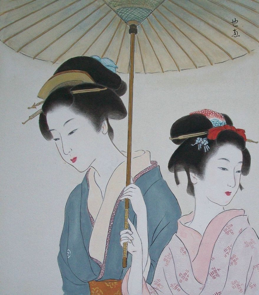 Details About Vintage Japanese Watercolor Painting Of Two Geisha