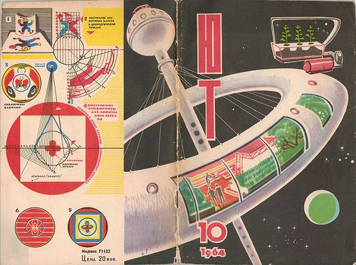 Russian Children's Science Magazine 1964 // http://www.flickr.com/photos/joey7/5352851306/