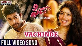 Dating dance song dailymotion download