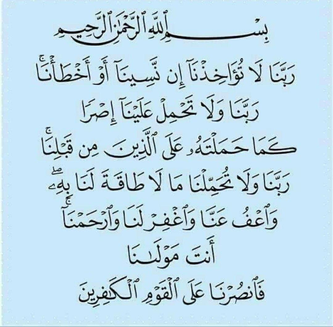 من اجمل الدعوات في هذه الأيام الفضيلة دعواتنا لكم متابعين بوتيك ازياء غاليا الفهد Islamic Pictures Math Arabic Calligraphy