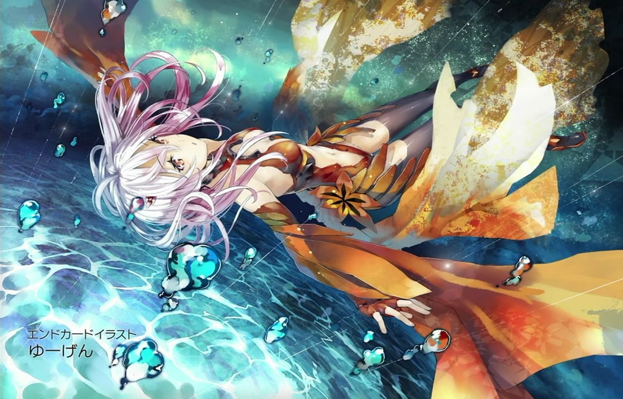 Guilty Crown Wallpaper Inori: Inori Wallpaper