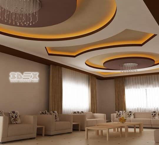 Modern Gypsum Ceiling: Cost Of Gypsum Board False Ceiling