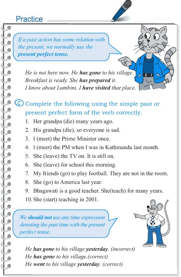 Grade 5 Grammar Lesson 9 Tense Simple Past And Present Perfect Grammar Lessons Grammar Simple Present Tense