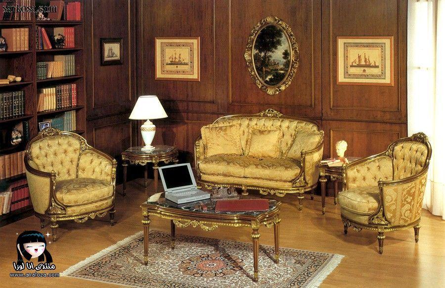 ديكور موديلات صالونات 2017 صور موديلات صالونات كلاسيك 2018 ديكور عصرى 2016 منتديات ودي شبكة عصرية متكاملة Luxury Dining Furniture Home Decor
