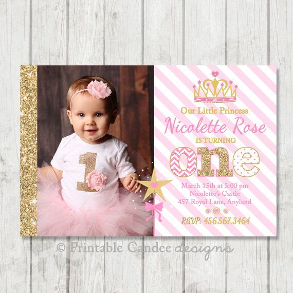 Princess Birthday Invitation Pink and Gold Princess Invitation – Princess 1st Birthday Invitations