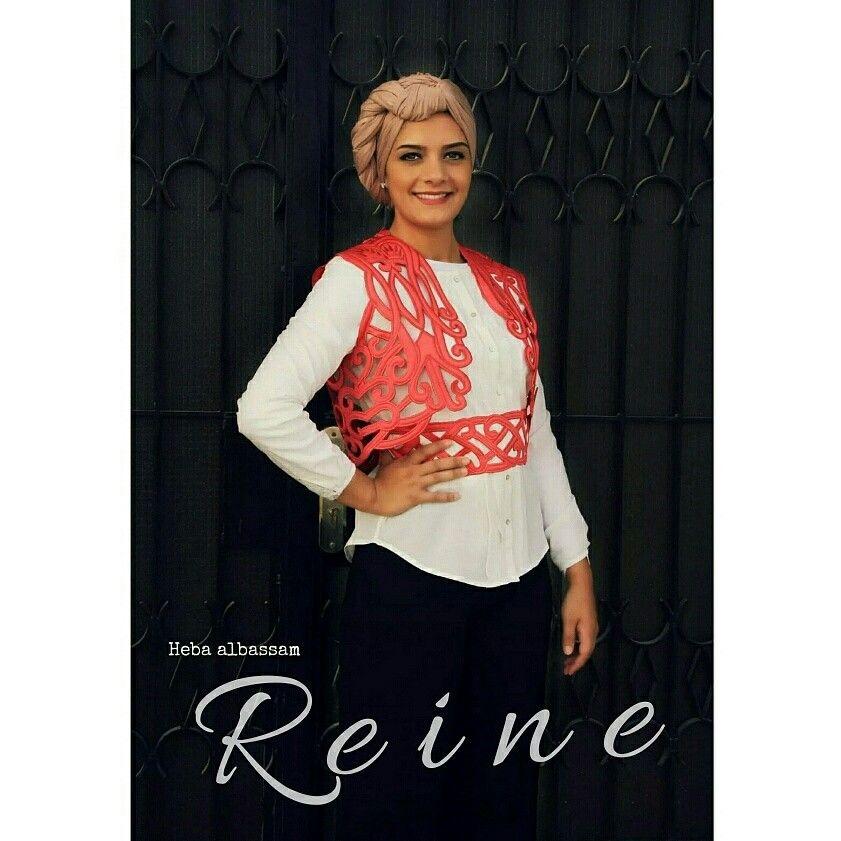 Available  +962 798 070 931 +962 6 585 6272  #ReineWorld #BeReine #Reine #LoveReine #InstaReine #InstaFashion #Fashion #Fashionista #FashionForAll #LoveFashion #FashionSymphony #Amman #BeAmman #Jordan #LoveJordan #GoLocalJO #MyReine #ReineIt #EidCollection #Diva #ReineWonderland #Modesty #Turban #Hijabers #Vest