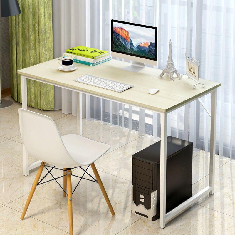Simple Modern Desktop Office Desk Durable Laptop Table Computer ...