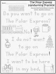 free printable polar express newsletters for teachers