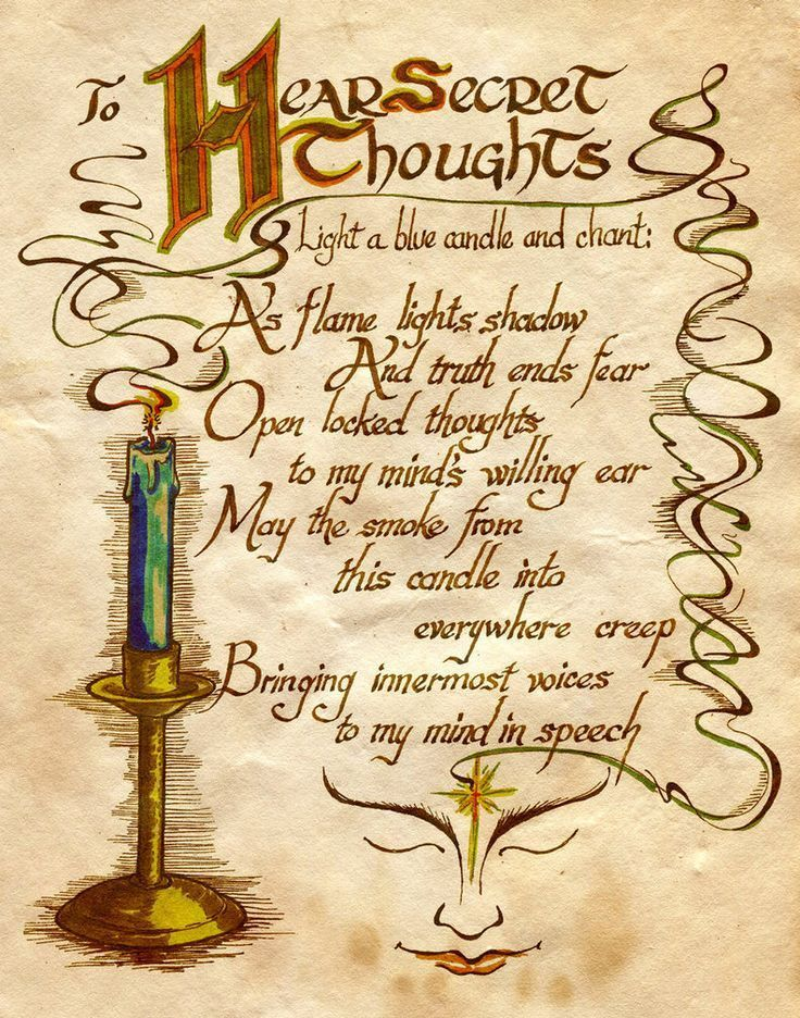 To Hear Secret Thoughts Chant Printable Spell Pages  Witches Of