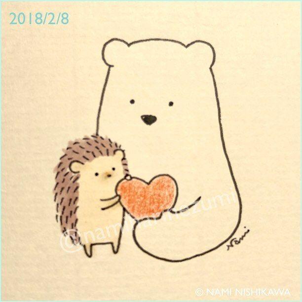 картинка медвежонок обнимает ежика нестандартным