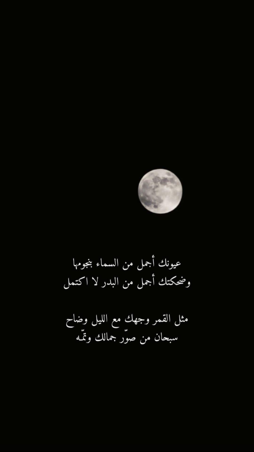 Pin By Rawan Rakan On Qoutes Quran Quotes Inspirational Laughing Quotes Love Quotes Wallpaper