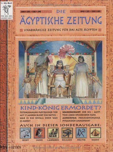 Г¤gyptische Mythologie Buch