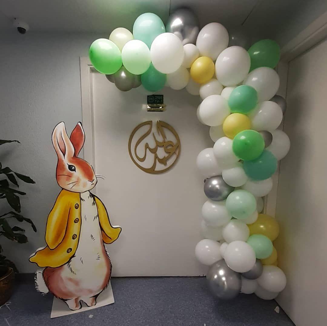 استقبال مولود تزين المدخل بالونات Balloon Decorations Balloons Baby Mobile