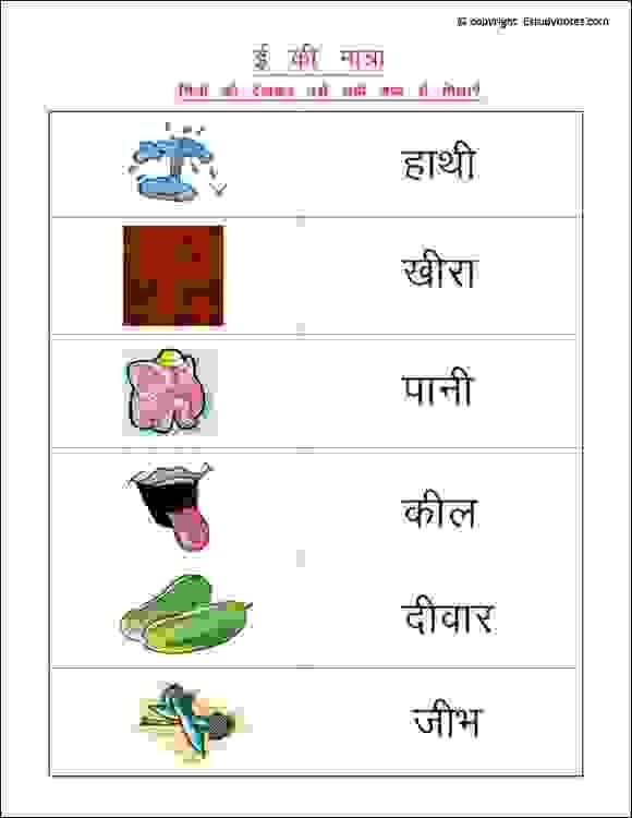 kamasutra book in hindi pdf with photo download