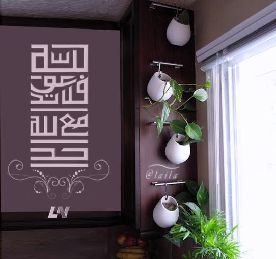 Pin By Laila Noa On My Designs Decor Home Decor My Design