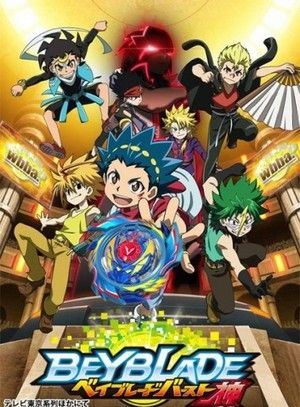 Watch Beyblade Burst God English Subbed And Dubbed Online