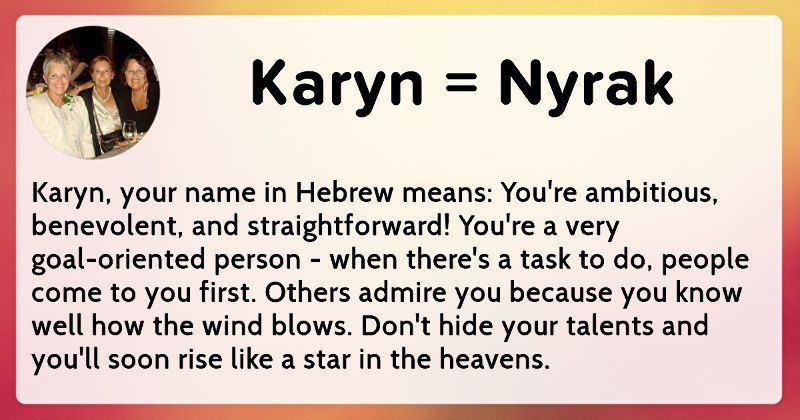 What Does Your Name Mean In Hebrew?   Your name, Names ...