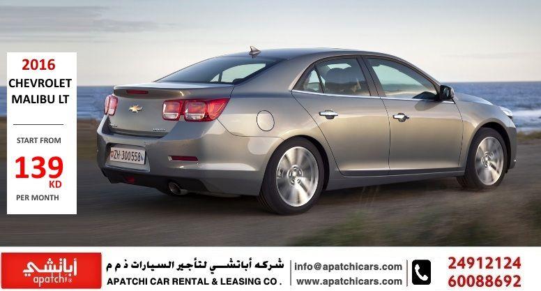 تاجير سيارات في الكويت Chevrolet Malibu Malibu Lt Car Rental