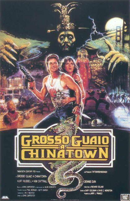 Grosso guaio a Chinatown, 1986